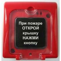 Установка ОПС, пожарных, охранных сигнализаций, с постановкой на пульт, в Красноярске