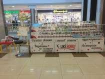 Продам готовый бизнес, в Рязани