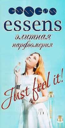 Требуются активные дамы!, в г.Белореченск