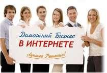 Диспетчер., в г.Симферополь