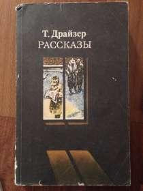 Художественная литература, в г.Одесса