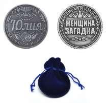"""Именная монета """"Юлия"""" в бархатном мешочке, в Перми"""