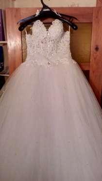 Платье свадебное, в г.Борисов