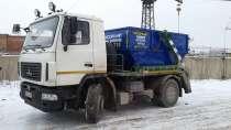 Вывоз строительного мусора, в Новосибирске
