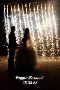 Фонтановая дорожка на свадьбу, в Барнауле