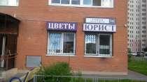 """""""Цветы на Ленинградской"""", в Подольске"""