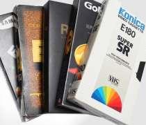 Видеокассеты продаю, в Москве