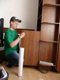 Профессиональная подготовка к переезду, в Омске