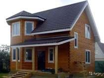 Строительство домов, бань, коттеджей. Низкие цены, в Перми