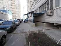 Продаю офис 18 кв. м, в Ростове-на-Дону