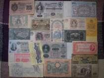 Редкие Коллекционные банкноты (Копии). 20 штук., в г.Киев