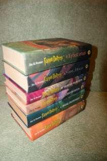 Книги о Гарри Поттере, в Москве