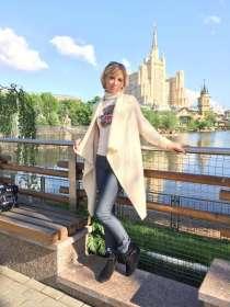 Ваш личный риэлтор, в Москве