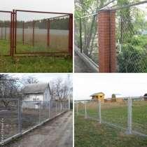 Заборные секции от производителя, в г.Могилёв