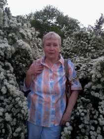 Няня, сиделка, помощница, в Москве