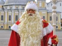 Вызов Деда Мороза, в Москве