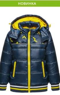 Куртка утепленная для мальчика, в Саратове