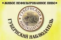 Доля (33,33 %) в действующем бизнесе - пивоваренная компания, в Иванове