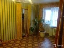 Продам 2-х комнатную квартиру, в г.Троицк