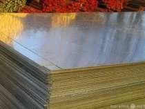 Металл листовой (с доставкой), в Воронеже