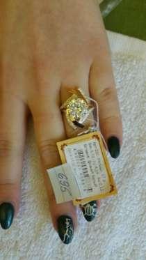 СЕРЕБРО со вставками золота, в г.Одесса