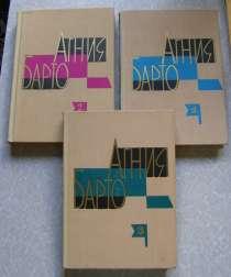 Агния Барто Собрание сочинениний в 3 тт. 1970 г, в Москве
