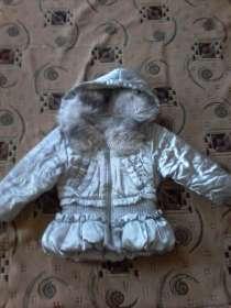 Детская зимняя куртка, в г.Запорожье