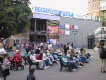 Сдаю павильон 13,5 кв. м в ТЦ, в Москве