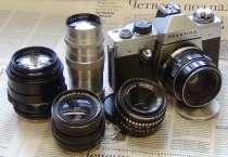 Фотоаппарат PRAKTIKA L со сменной оптикой, в Владимире