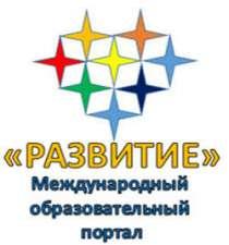 Приглашаем авторов, в г.Усть-Каменогорск