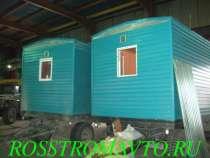 Производство модульных зданий, вагон-бытовок, в Челябинске