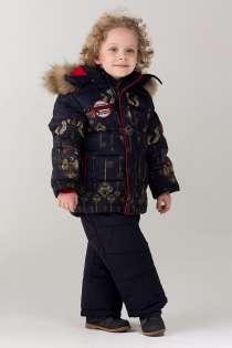 Bilemi Зимний комплект для мальчика био-пух 316577 темно-син, в Москве