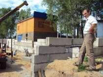 Усиление и укрепление лопнувших фундаментов, в Москве