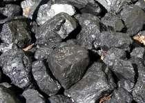 Уголь, антрацит для удобства расфасован в мешки, в г.Борисоглебск