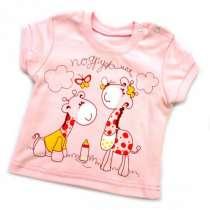 Одежда для всей семьи, в Рязани