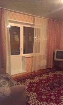 Продам 1 комн на Словцова 11, в Красноярске