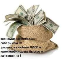 МЕБЕЛЬ НА ЗАКАЗ от ПРОИЗВОДИТЕЛЯ, в Барнауле