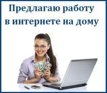 Менеджер по работе с корпоративными клиентами, в Краснодаре