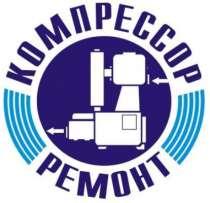 Фильтры магистральные (картриджи) к компрессорам Atlas Copco, в Краснодаре
