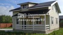 Продам дом Жуковский район Калужская область, в Москве
