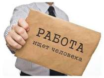Менеджер по продажам, в Комсомольске-на-Амуре