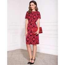 Летняя коллекция платьев Faberlic, в Челябинске
