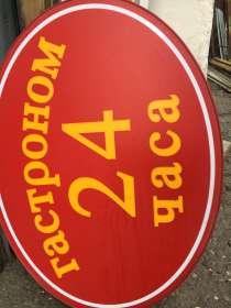 Рекламный щит, в Ставрополе