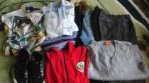Вещи для мальчика, в Сургуте
