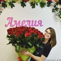 Продажа и доставка цветов по Белгороду и области, в Белгороде