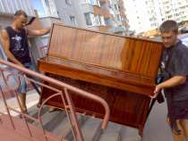 Перевозка пианино, рояля, в г.Ташкент
