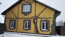 Продам дом в Ратомке, с ремонтом, в г.Минск