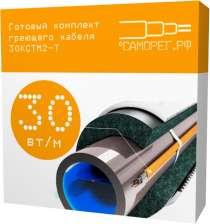 Саморегулирующий нагревательный кабель, в г.Усть-Каменогорск