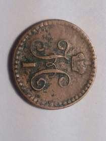 Предложку монету, в Санкт-Петербурге