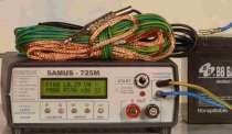 Электроудочка samus 725 ms, в г.Самара